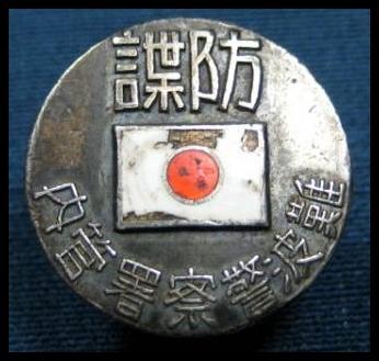 22 апреля 1930 года — Великобритания, Япония и США подписывают Лондонский морской договор.jpg