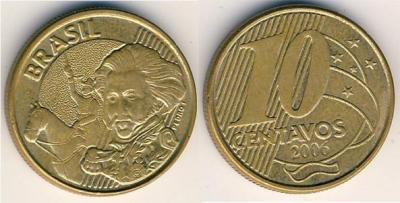 22.04.1500 (Педру Алвариш Кабрал открыл Бразилию).JPG