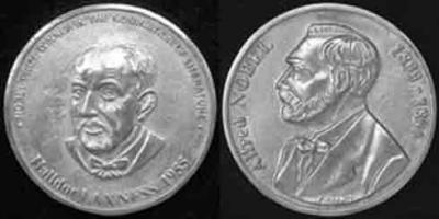 23 апреля 1902 Хальдоур Лакснесс.jpg
