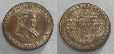 23 апреля 1791 года родился — Джеймс Бьюкенен.jpg