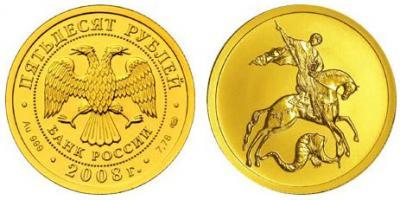 23 апреля 303 года — по приказу римского императора Диоклетиана в Палестине обезглавили христианского воина Георгия Победоносца..jpg