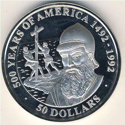Острова Кука 50$ 1990 500 лет Америки, Кабрал.jpg
