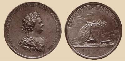 9 января 1792 Ясский мирный договор.jpg