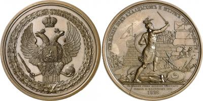 9 авагуста 1828 Ахалцихское сражение.jpg