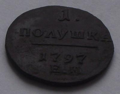 DSCF5998.JPG