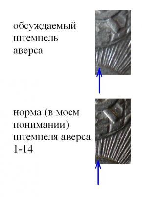 сравнение с лучами 1-14.jpg