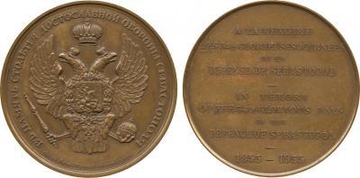 8 сентября 1855 года был сдан Севастополь.jpg