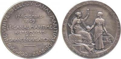 25 апреля 1859 года — состоялась закладка Суэцкого канала.jpg