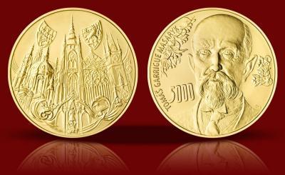 7 марта 1850 родился Томаш Масарик.jpg