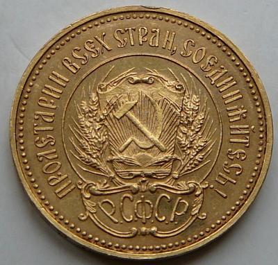 10-1923-3.JPG