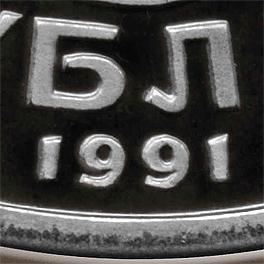 5р91 (тип 1).JPG