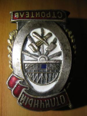post-19880-130394065782_thumb.jpg