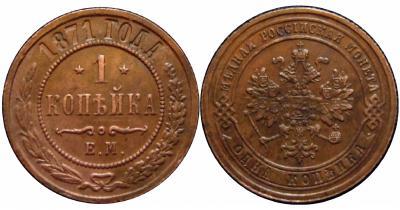 1 к 1871г.jpg