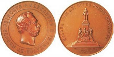 29  апреля 1894 Памятник Александру II в Хельсинки.jpg