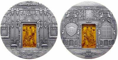 29 апреля 2000 года — Германия передала России фрагменты подлинной Янтарной комнаты.jpg