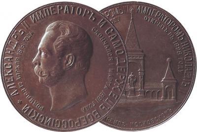 29  апреля 1818 года родился Александр II.jpg