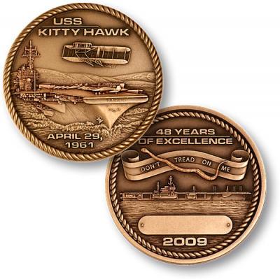 29 апреля 1961 год введен вэксплуатацию USS Kitty Hawk (1961).jpg
