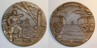 1 мая 1945 года.Одесса Город-герой.jpg