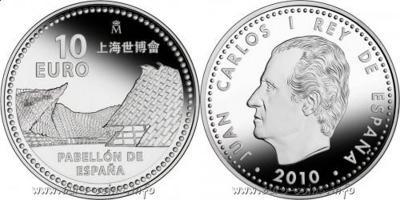 1 мая 2010 Всемирная универсальная выставка ЭКСПО Шанхае. 10 евро.jpg