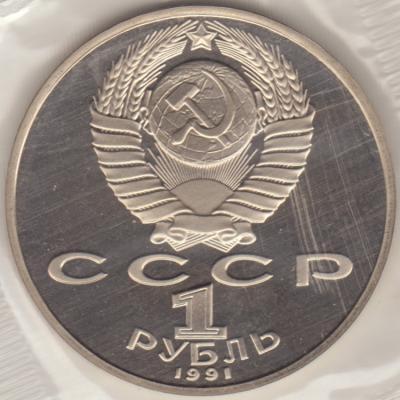 лебедев_3_4_ав.jpg