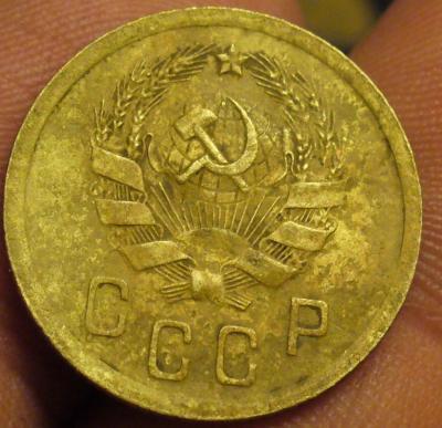 2 копейки 1936 2.JPG