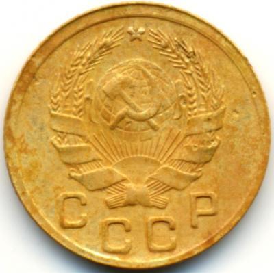 1коп.1935.1.1..jpg