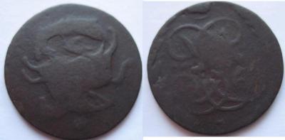 2 1758 деньга копейка.JPG