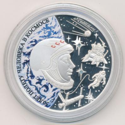 Гагарин 2011_0001.jpg