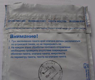 post-17030-130443135752_thumb.jpg