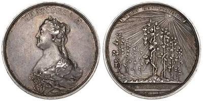 5 мая 1764 В Петербурге по указу императрицы Екатерины II основан Смольный институт благородных девиц. Медаль «За отличность».jpg