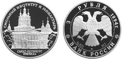 5 мая 1764 В Петербурге по указу императрицы Екатерины II основан Смольный институт благородных девиц.jpg