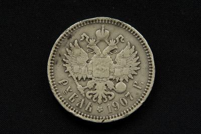 Рубль+1907(низ)1.jpg