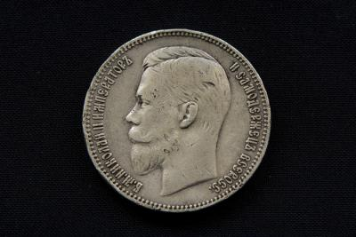 рубль 1907 верх111.jpg