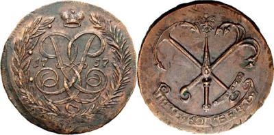 7 мая 1780 года — Екатерина II официально жаловала герб Санкт-Петербургу..jpg