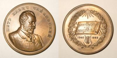 7 мая 1840 Пётр Ильич Чайковский.jpg