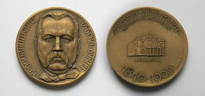 7 мая 1840 года родился — Марко Лукич Кропивницкий.jpg