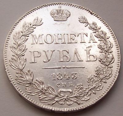 1843 136.JPG