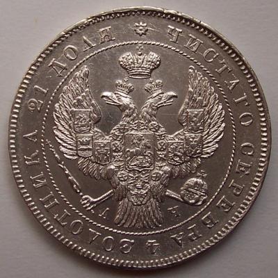 1843 137.JPG