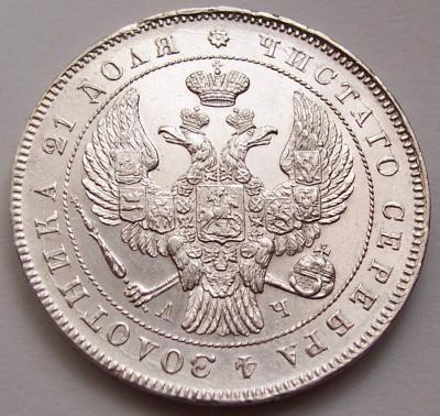 1843 138.JPG