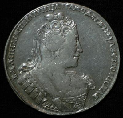 Рубль-1733-2.jpg
