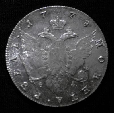 Рубль-1778-1.jpg