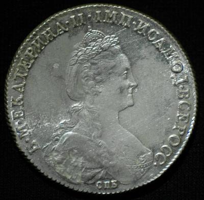 Рубль-1778-2.jpg