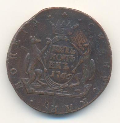 5 копеек 1766.JPG
