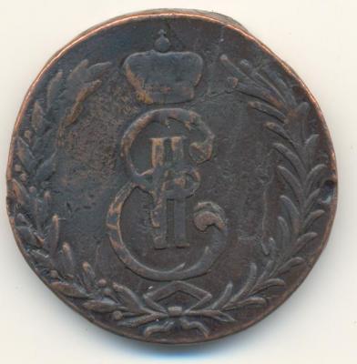 5 коп.1766 г..JPG