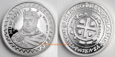 10 мая 1034 умер Мешко II Ламберт.jpg