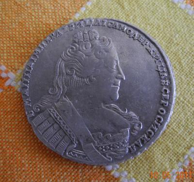 рубль 1733.jpg
