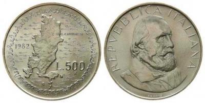 11 мая 1860 года — высадка «тысячи» Джузеппе Гарибальди на Сицилии.jpg