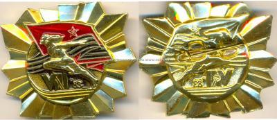 11 мая 1983 год VIII летняя Спартакиада народов СССР .jpg
