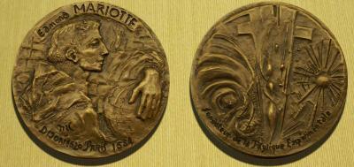 12 мая 1684 умер Мариотт, Эдм.jpg