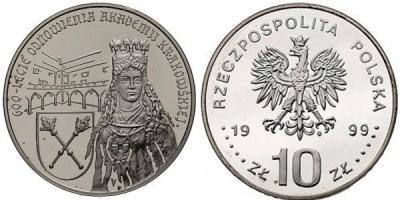 12 мая 1364 года — В Кракове создан Ягеллонский университет..jpg